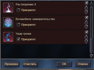post-7485-0-74852200-1424728527.jpg