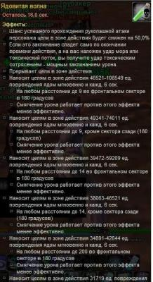 post-4267-1290829117,53_thumb.jpg