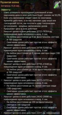 post-4267-1290829118,92_thumb.jpg