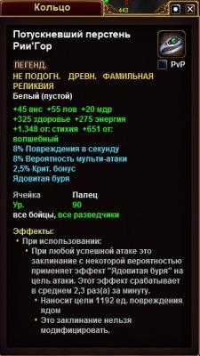 post-4307-1290829150,06_thumb.jpg