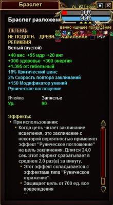 post-4307-1290829150,13_thumb.jpg