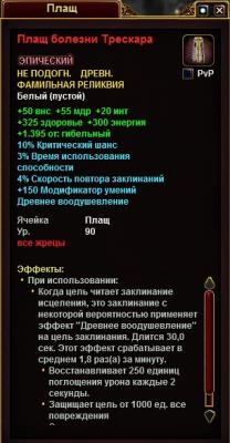 post-4307-1290829150,1_thumb.jpg