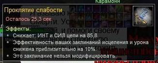 post-4318-1290828823,58_thumb.jpg