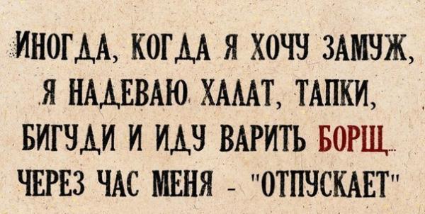 smeshnie_kartinki_136670454123042013258.
