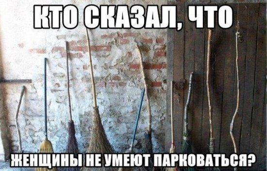 smeshnie_kartinki_1367485507020520132807
