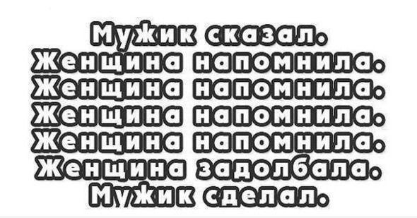 smeshnie_kartinki_1369302810230520131525