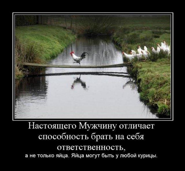1295880379_820370_nastoyaschego-muzhchin