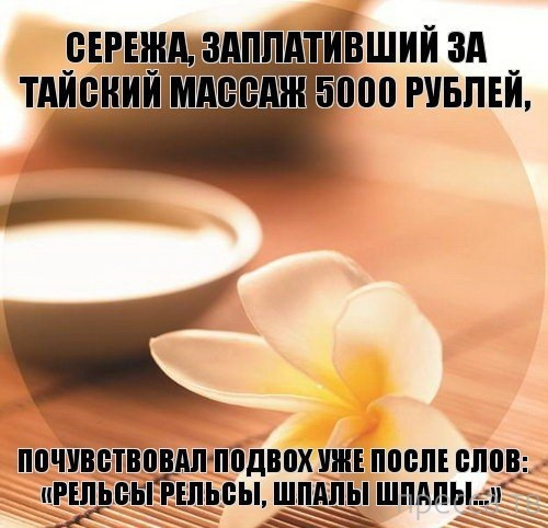 1363836300_y4.jpg.c81e6324abded1624aceb9