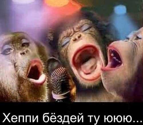 s_dnem_rozhdeniya_6.thumb.jpg.68c8c21df4
