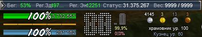 EQ2_000000 (2).png