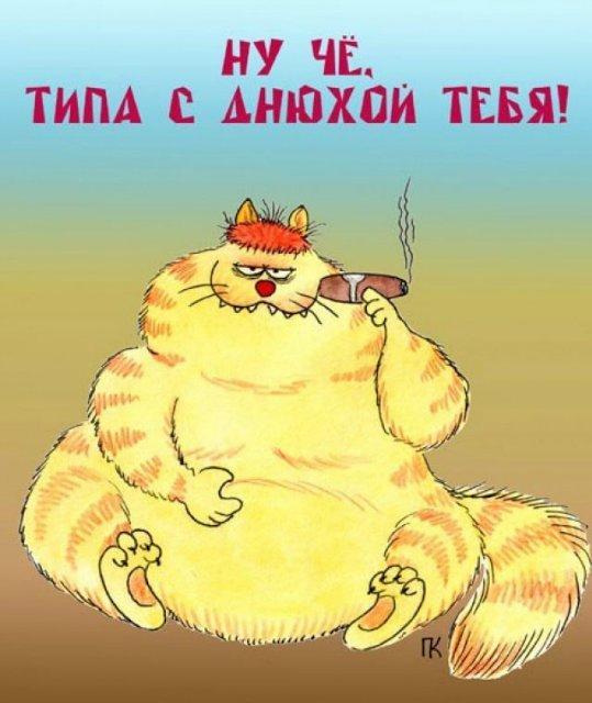 dayname_ru_207.jpg.df13aedb7d0986a0f76b9a66d7f28deb.jpg